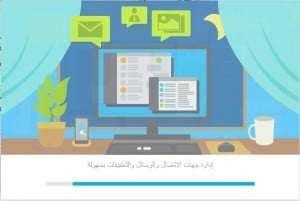 تحميل برنامج موبوجيني mobogeneie الاصدار الاخير