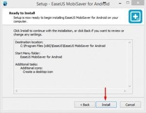 كيفية استرجاع الصور المحذوفة من هواتف Samsung 6