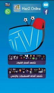 Download Mobikim TV