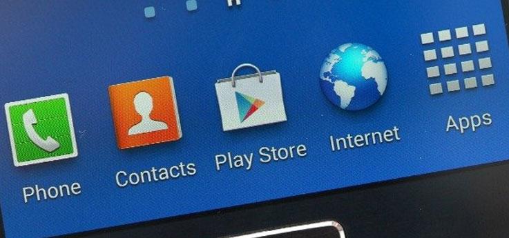 تحميل سوق جوجل بلاي 2021