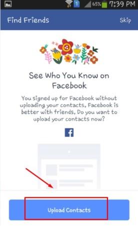 طريقة رفع صورة شخصية علي الفيسبوك