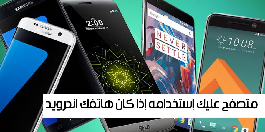 تحميل أوبرا ميني 2017 Opera Mini Apk - تطبيقات اندرويد عربي