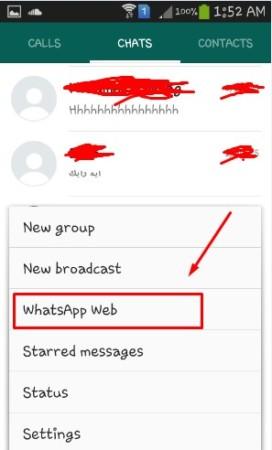 تحميل واتساب WhatsApp 2017 APK للاندرويد الإصدار الأخير
