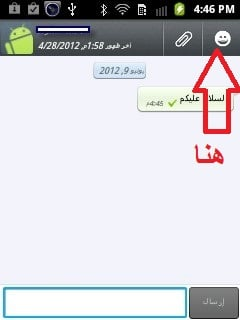 تنزيل برنامج WhatsApp 2017