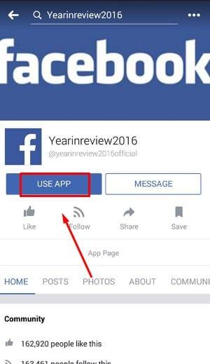 طريقة عمل فيديو 2016 على الفيس بوك