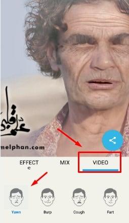أسرع تطبيق يحول صورة وجهك إلى عجوز مجاناً