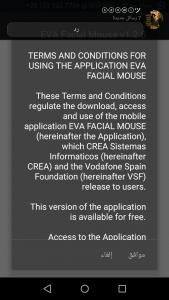 استخدم تطبيق EVA Facial Mouse بكل سهولة