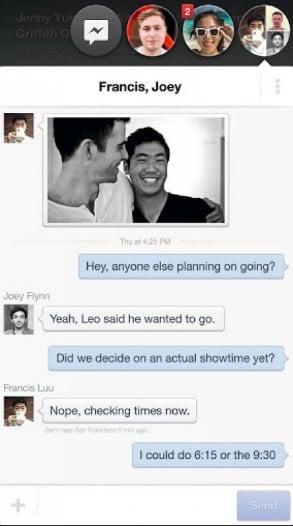 تحميل فيس بوك الشفاف