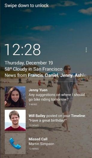 فيس بوك الشفاف