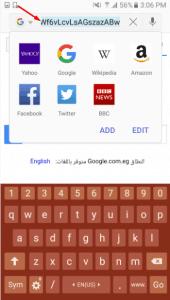 تطبيق Samsung Internet Beta