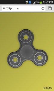 احصل على Fidget Spinner مجاناً