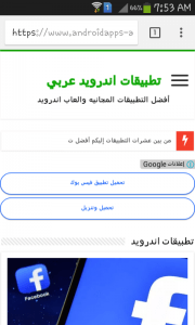 تصفح Offline Browsing