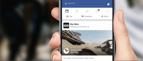 ميزة Facebook 360
