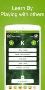 تطبيق Lingo