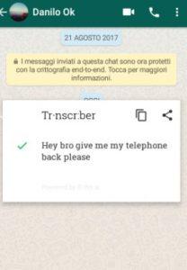 تطبيق Transcriber