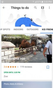 تطبيق Trips Google