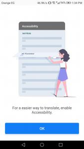 أقوى تطبيق للترجمة