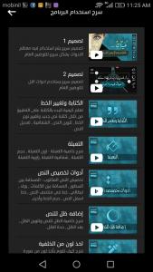 الكتابة على الصور باللغتين العربية والانجليزية