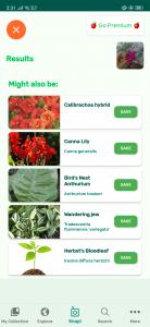 تطبيق لتحديد نوع النباتات