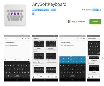 تطبيق لوحة المفاتيح الأمن