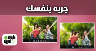 تطبيق DSLR Camera Blur Effects