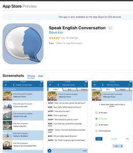 تطبيق Speak English Conversation