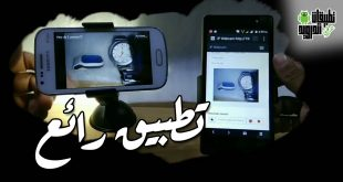 تطبيق IP Webcam