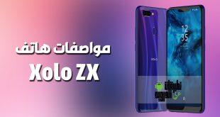 مواصفات هاتف Xolo ZX