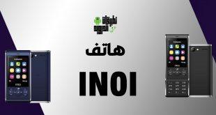 هاتف INOI