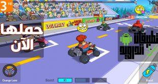 تحميل لعبة LoL Kart