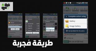 تطبيق Easy Unrar