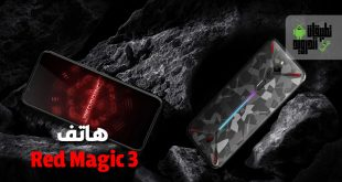 هاتف Red Magic 3