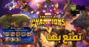 لعبة MARVEL Contest of Champions
