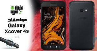 مواصفات Galaxy Xcover 4s