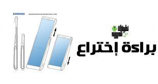 هاتف بشاشة قابلة للدوران