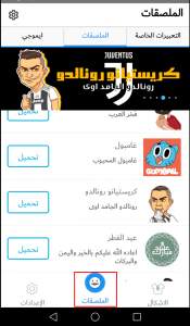 تحميل تمام لوحة المفاتيح العربية - tamam arabic keyboard