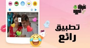 تطبيق Facemoji Emoji Keyboard Lite