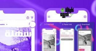 تطبيق Reposta photos, videos