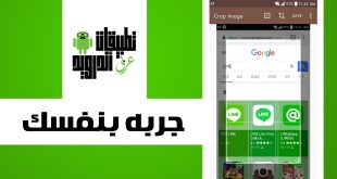 تطبيق Screenshot touch