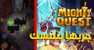 لعبة The mighty quest