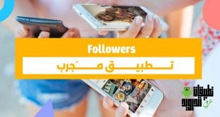 تطبيق Get Followers + for Instagram