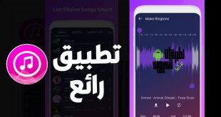 تطبيق Music Player Free Music