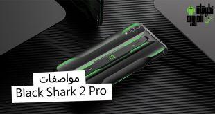 مواصفات Black Shark 2 Pro