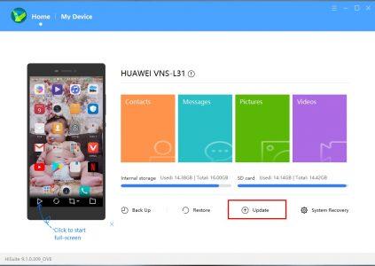 استخدام برنامج HiSuite الخاص بشركة هواوي