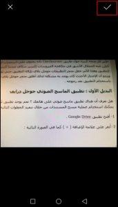 تحميل تطبيق جوجل درايف للاندرويد