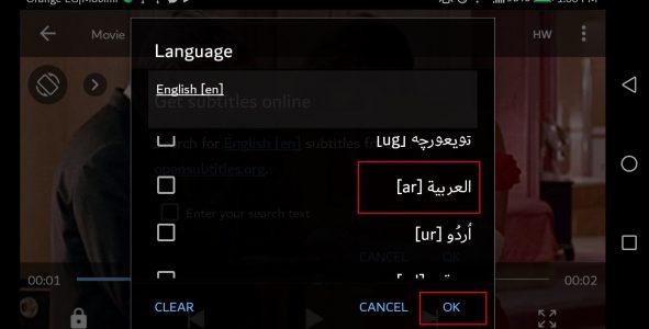 طريقة ترجمة الفيديوهات على الاندرويد بطريقة تلقائية