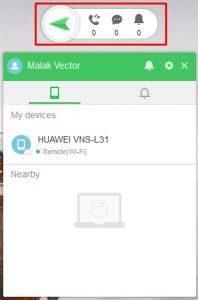 عرض شاشة الهاتف على الكمبيوتر بدون كابل USB