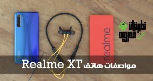 مواصفات هاتف Realme XT