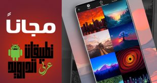 تطبيق Wallpapers free