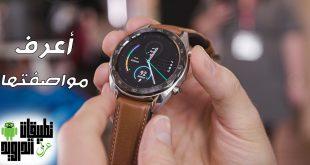 مواصفات ساعة HUAWEI WATCH GT 2 الذكية